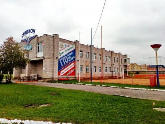 50 новых спортобъектов обещают построить в Вологодской области в ближайшие четыре года