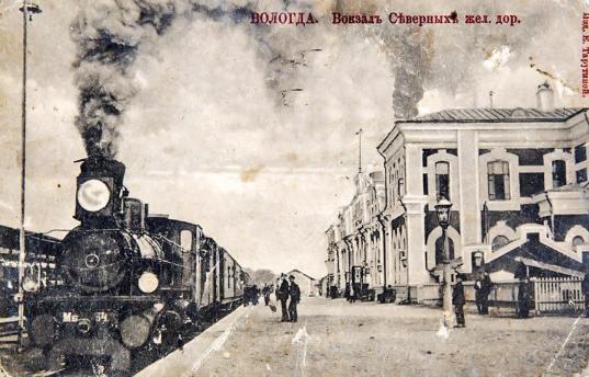 В Вологде презентуют онлайн-базу списка жителей города 1917 года, созданную волонтерами