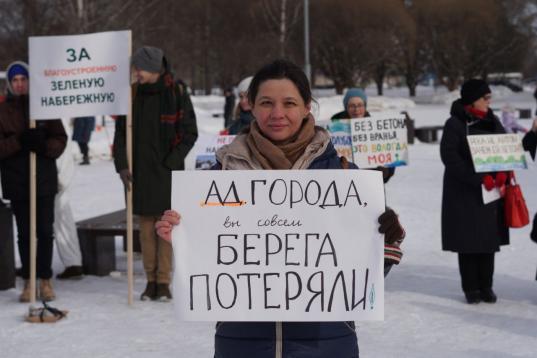 Градозащитница Ольга Смирнова вышла из состава общественного совета города Вологды