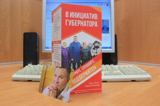 Полиция узнала, кто издал буклеты в поддержку губернатора Вологодской области