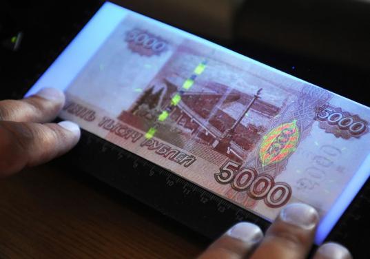 В Вологодской области чаще всего подделывают пятитысячные купюры