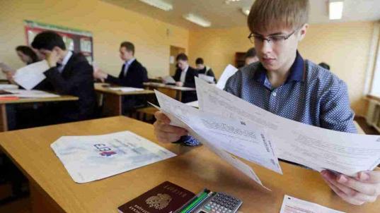 В Вологодской области семь выпускников получили 100 баллов на ЕГЭ сразу по двум предметам