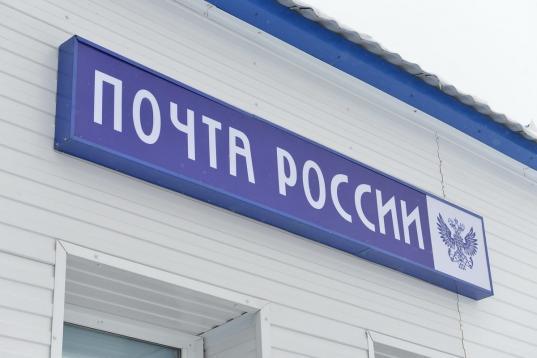 Экс-начальницу отделения Почты России в Грязовецком районе осудили условно за несколько хищений