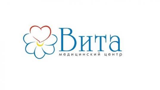 Безболезненно удалить родинку за несколько минут возможно в клинике «Вита»