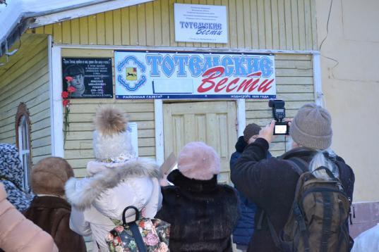 В Тотьме на здании районной газеты установили мемориальную доску в честь Николая Рубцова