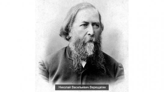 Премьера фильма о маслоделе Верещагине состоится в Череповце
