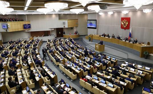 В России будут штрафовать за фейковые новости