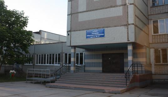 В Вологде следователи занялись случаем в школе № 3, где второклассник угрожал однокласснику и учителю
