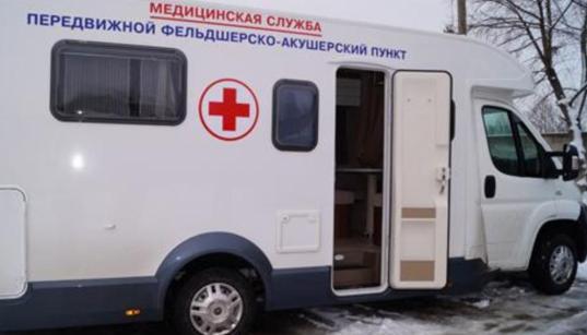 Шесть новых передвижных ФАПов поступят в Вологодскую область