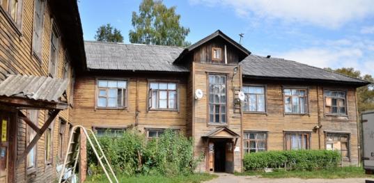 До 2022 года в Вологодской области обещают расселить 1800 человек из ветхого и аварийного жилья