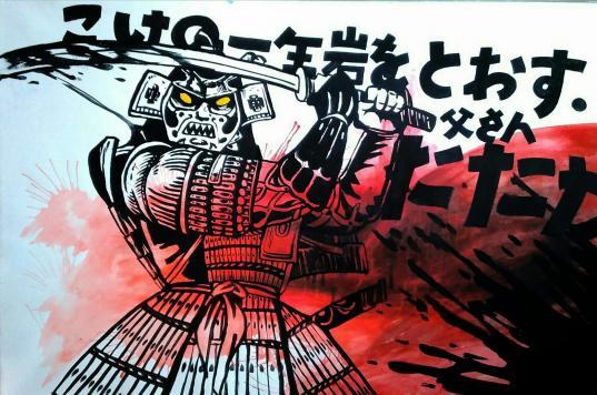 В Вологде откроется выставка граффити «u main»