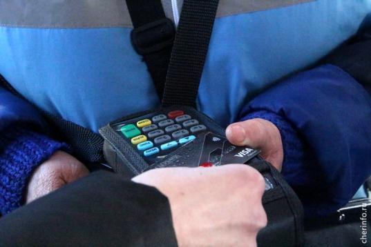В Череповце заработала система безналичной оплаты проезда в трамваях