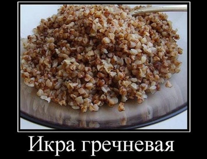 УФАС признало обоснованным рост цен на хлеб, гречку и рис в Вологодской области