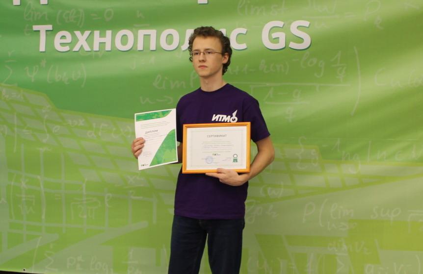 Вологодский школьник выиграл международный математический конкурс