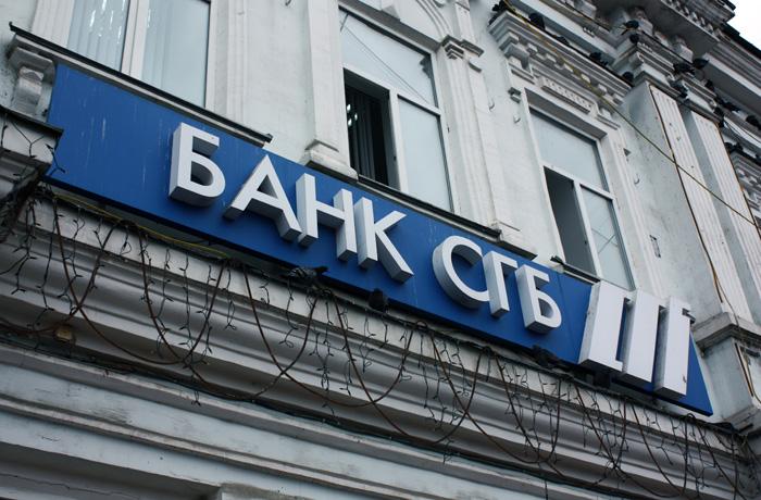 Ажиотаж среди клиентов «Севергазбанка» в Вологде закончился