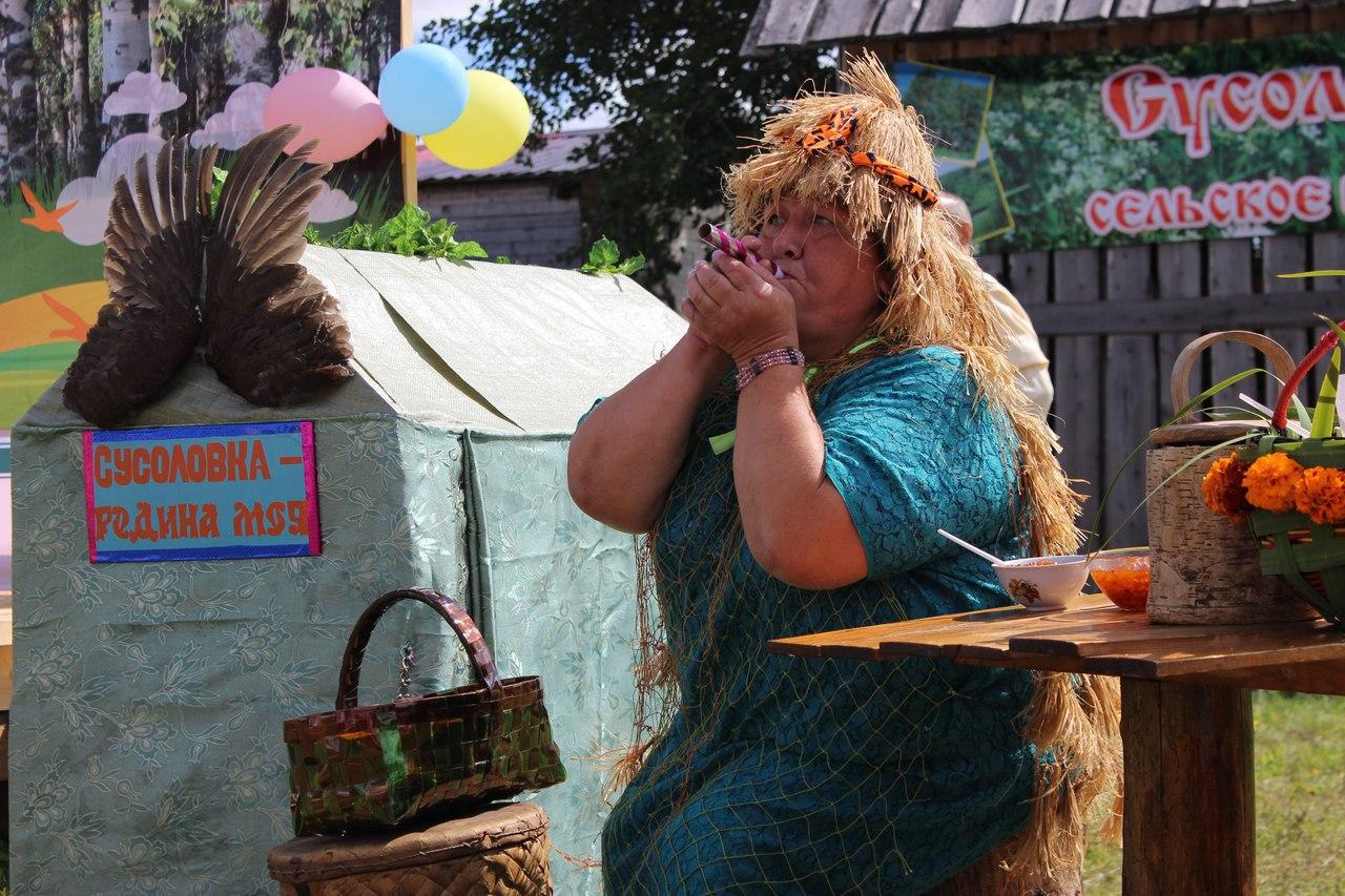 Кикимора болотная станет главной героиней праздника в Великоустюгском районе