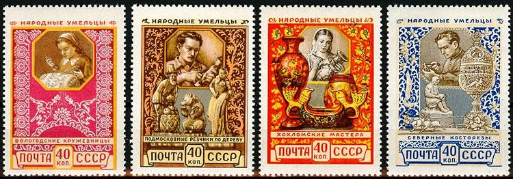 19 апреля в истории Вологды