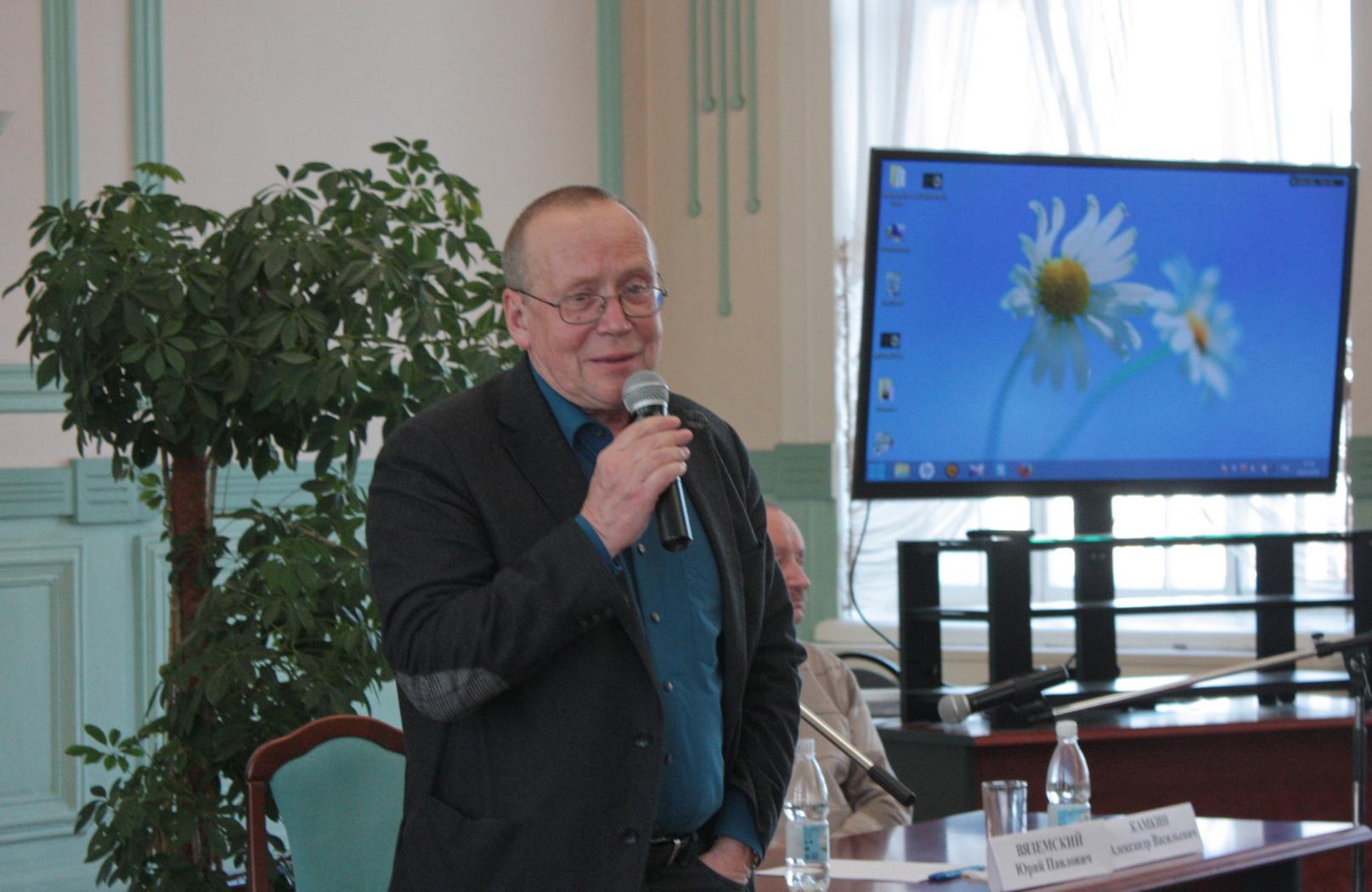 Профессор Юрий Вяземский: «А вы часто читаете на глазах у детей?»