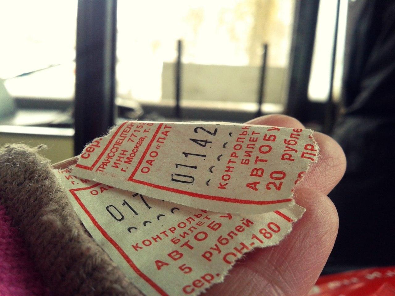 Власти Вологды: проезд стоит 25 рублей, несмотря на протест прокурора