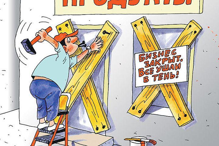 Единый налог для малого бизнеса в 2016 году вырастет на 16 процентов