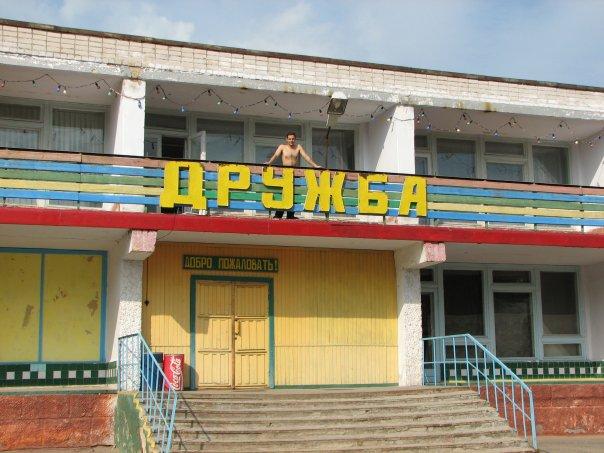 Продать «Дружбу»: детский лагерь в Вологде оценили в 25 млн рублей