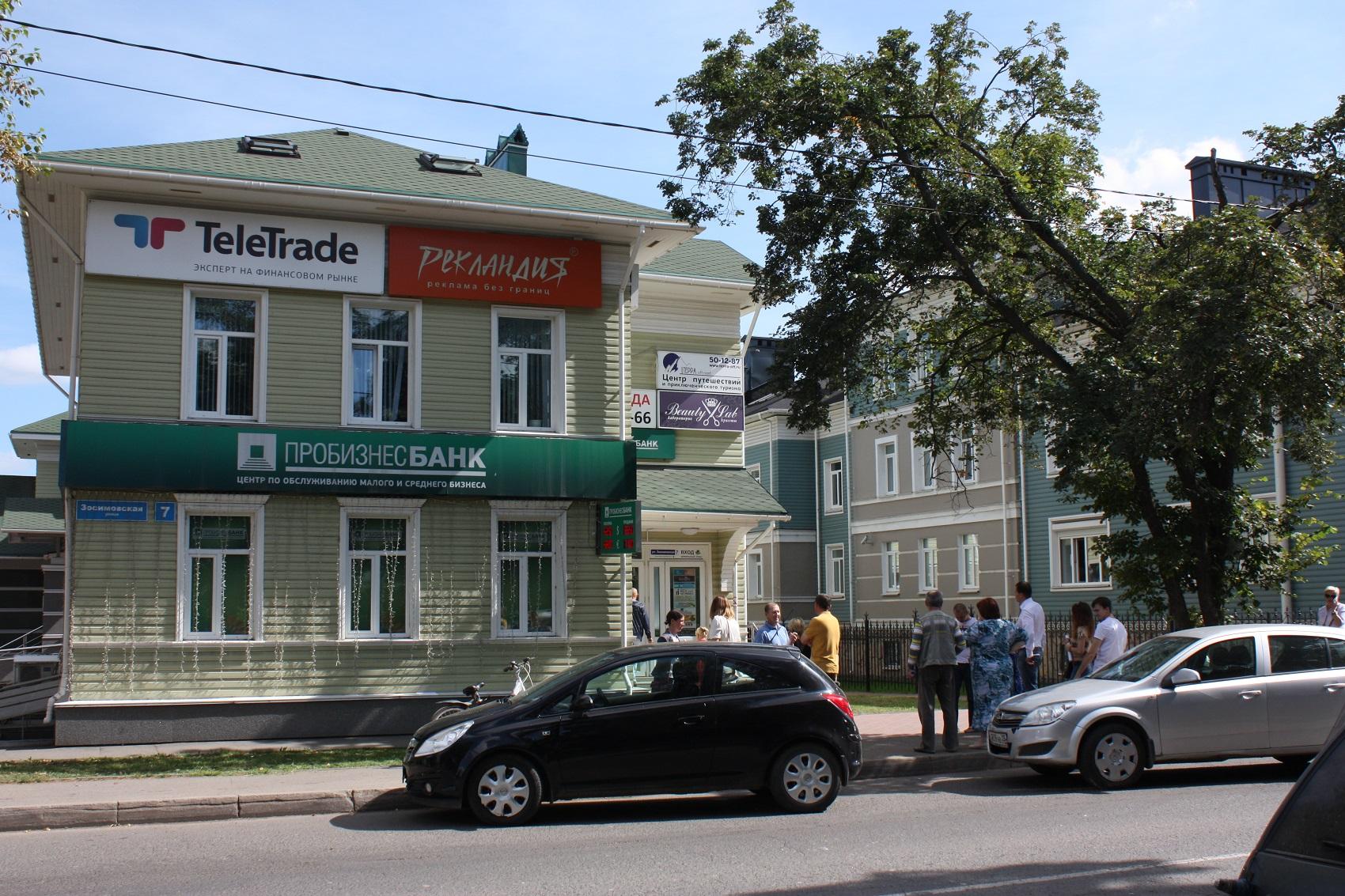 Вологжане присоединились к петиции с жалобами на «Пробизнесбанк», адресованной госдуме