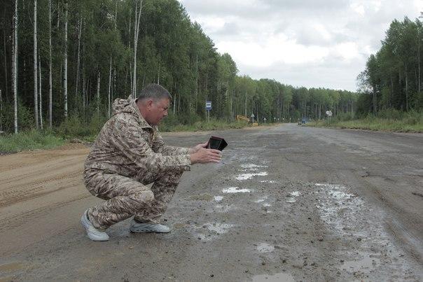 Вологодский губернатор раскритиковал состояние автомобильных дорог Вытегры