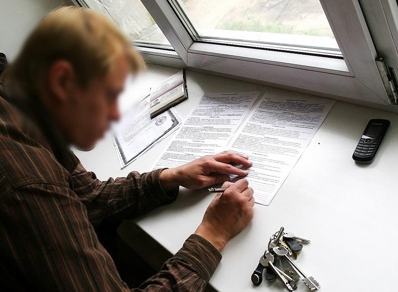 """Группу """"черных риэлторов"""" в Вологодской области отправили в колонию строгого режима"""