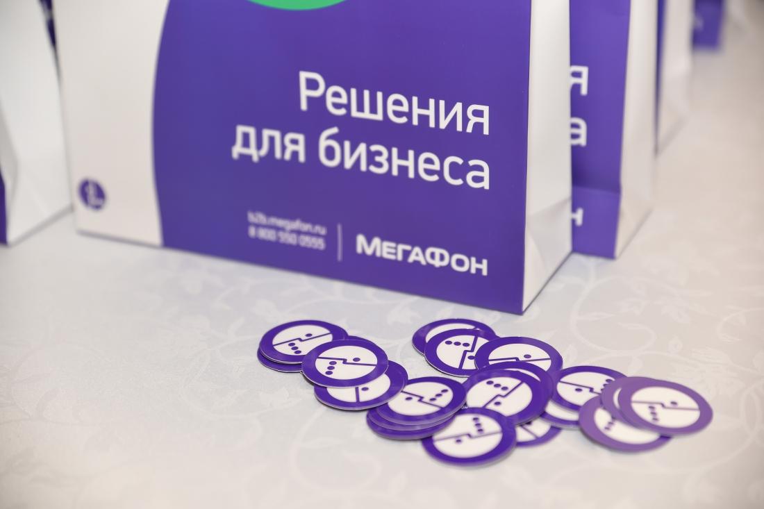 «МегаФон» увеличивает корпоративную базу в Вологодской области