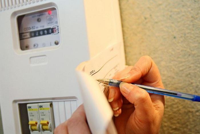 Все вологжане будут платить за электроэнергию единому поставщику