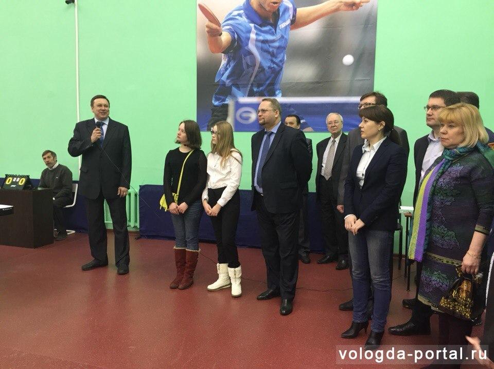Новый зал для настольного тенниса открыли в Вологде