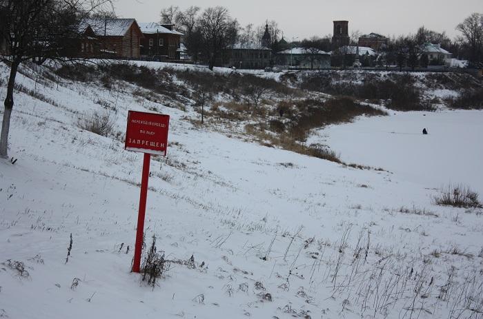 Уникальный памятник археологии испорчен в Вологодской области