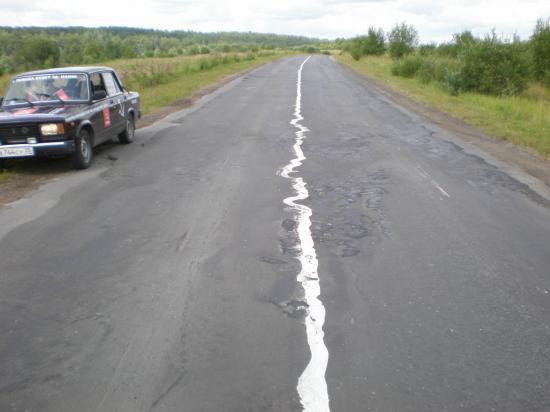 Пульс Дорог России