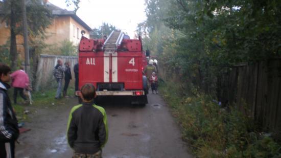 Пожар на улице Болонина