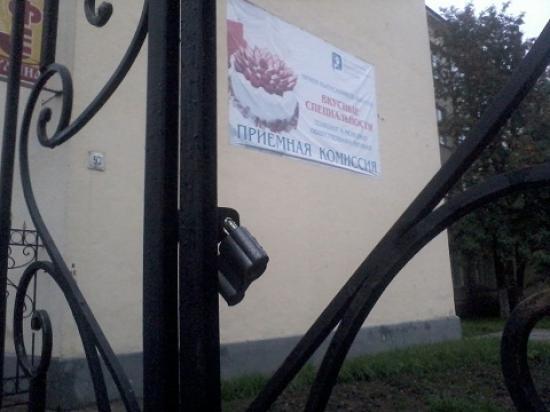 Вход закрыт основательно.