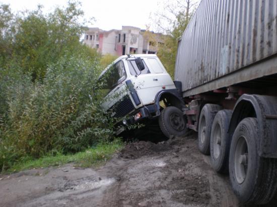 Дневные фотографии аварии на Окружном