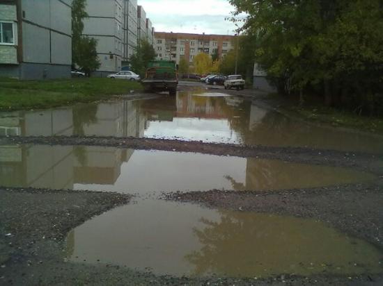 Давайте переименуем эту улицу!