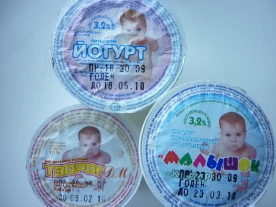 Чем кормят на молочной кухне наших детей