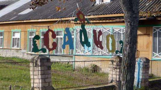 Сначала показалось, что и детский сад на острове называется