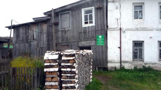 Отделение Сбербанка на острове Сладком