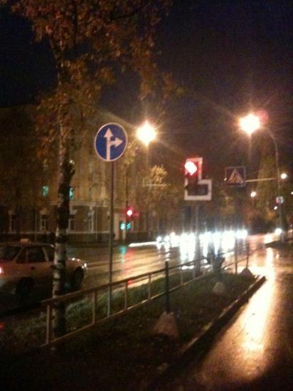 Отныне запрещен поворот налево с улицы Октябрьской на ул. Мальцева при движении из центра города
