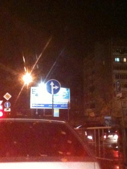 Также запрещен поворот налево с ул. Предтеченской на ул. Герцена при движении со стороны ж/д вокзала