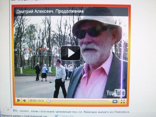 А это - старец Дмитрий Алексеевич, он выступал в парке Ветеранов и у Кремля...