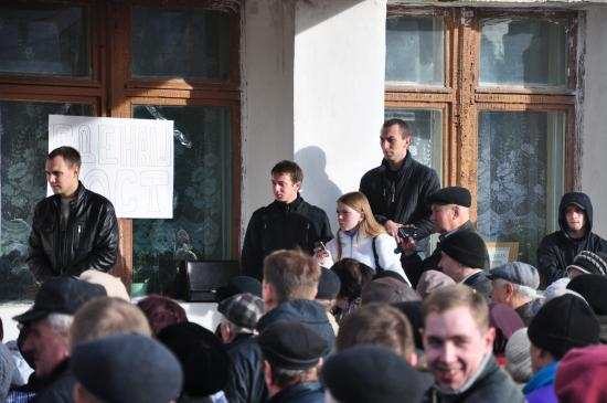 Организаторы митинга