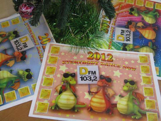 А это наш календарь на 2012 год! Да не один, а целых три! Спешите получить на вечеринках нашего радио хорошего настроения ! ;)