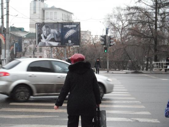 И для кого светофор на пешеходном переходе?
