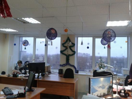 Новогодний офис: Новый год в китайском стиле. Версия