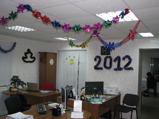 Новогоднее убранство офиса