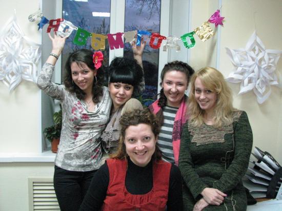 Наш дружный коллектив на новогодней волне