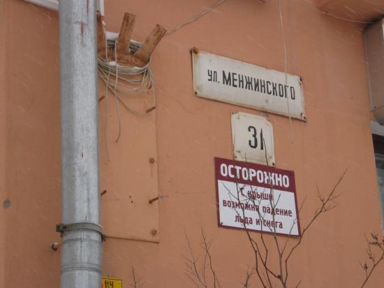 где эта улица, где этот дом????